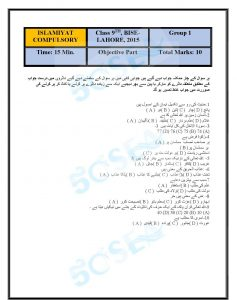 9th BISE LAHORE-page-070