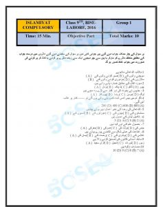 9th BISE LAHORE-page-076