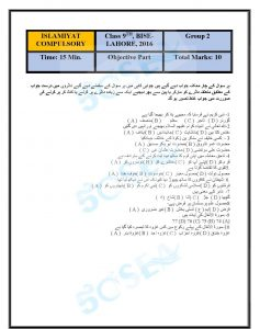 9th BISE LAHORE-page-079