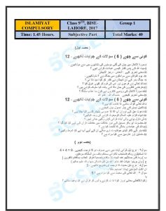 9th BISE LAHORE-page-082