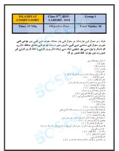 9th BISE LAHORE-page-085