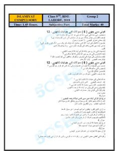9th BISE LAHORE-page-089