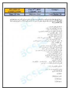 9th BISE LAHORE-page-091