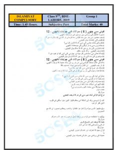 9th BISE LAHORE-page-092