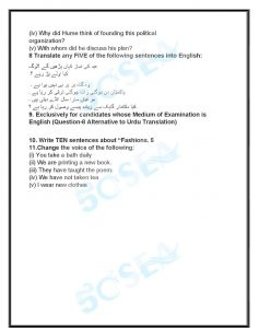 9th BISE LAHORE-page-119