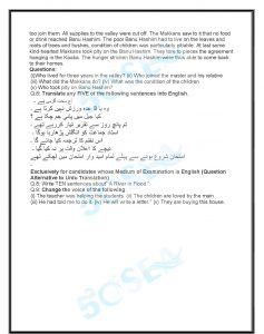 9th BISE LAHORE-page-126