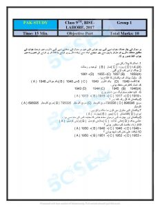 9th BISE LAHORE-page-207