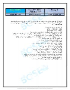 9th BISE LAHORE-page-209