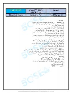 9th BISE LAHORE-page-210