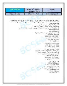 9th BISE LAHORE-page-211