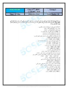 9th BISE LAHORE-page-213
