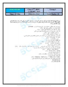 9th BISE LAHORE-page-215