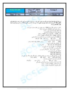 9th BISE LAHORE-page-217