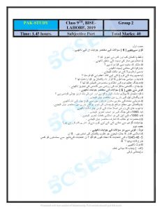 9th BISE LAHORE-page-218