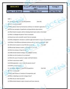 Gujranwala 9th complete-page-020