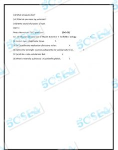 Gujranwala 9th complete-page-021