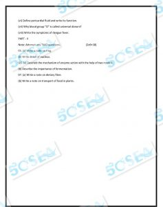 Gujranwala 9th complete-page-024