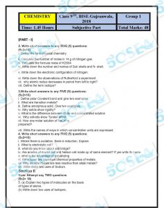 Gujranwala 9th complete-page-060